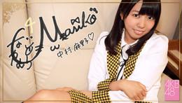 Nakamura Mariko 3 SR5