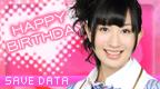 File:Katayama Haruka 2 BD.PNG
