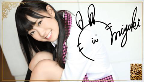 File:Watanabe Miyuki 3 SR5.png