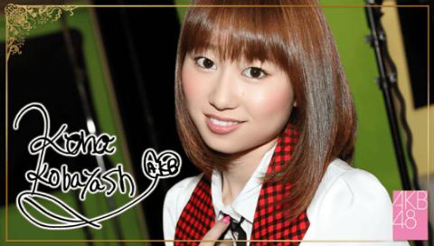 File:Kobayashi Kana 3 SR5.png