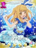 Sonata sy