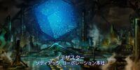 Zodiac Corporation