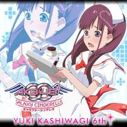 Yukirin3-