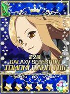 Tomochin Galaxy 2