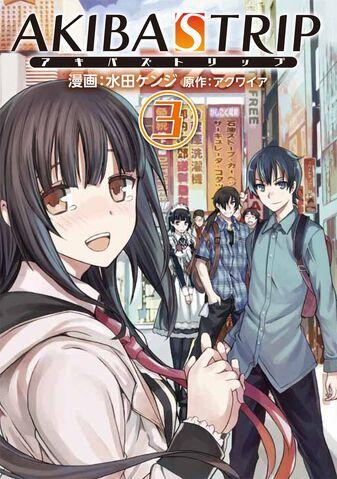 File:Akiba's Trip Manga Vol 3.jpg