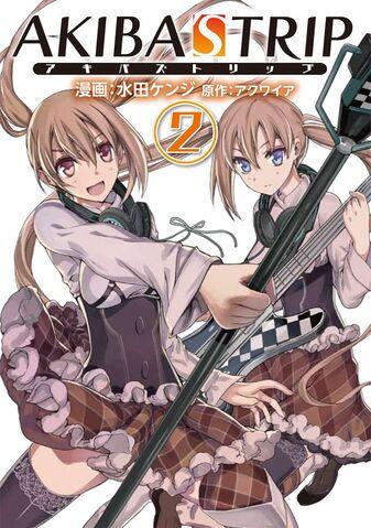 File:Akiba's Trip Manga Vol 2.jpg