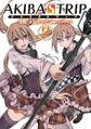 Akiba's Trip Manga Vol 2.jpg