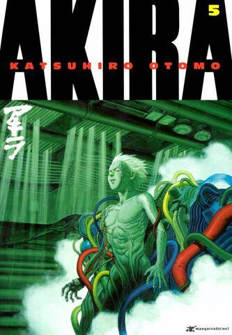 File:Akira-2265003.jpg