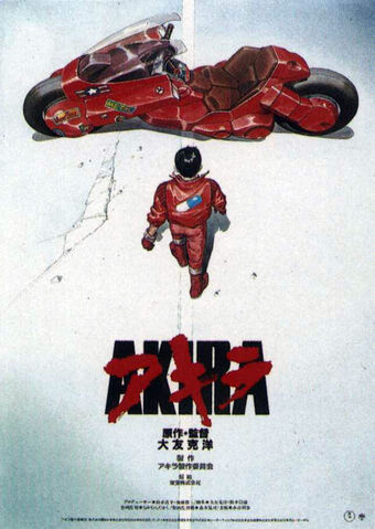 File:Akira movie poster.jpg