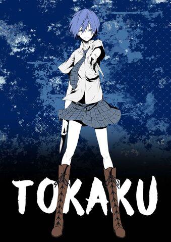 File:Tokaku`.jpg
