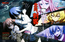 Akuma no riddle official art