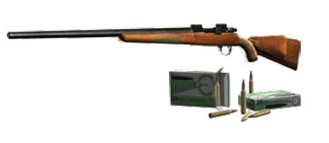 File:Rifle.jpg
