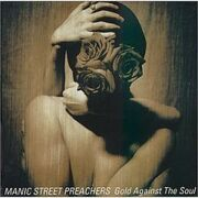 Gold against the Soul Album cover-1-