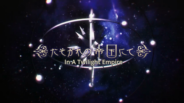 File:Ep13 Logo-AN.png