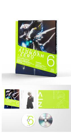 File:Blu-ray & DVD Vol. 6 Cover.jpg