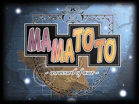 Mamatoto-title