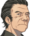 Niwa-Nagahide-Face