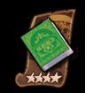 Rance03-Sel-Kyoudain-skill-4