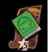 Rance03-Sel-Kyoudain-skill-5