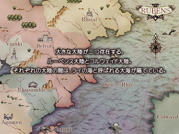 Pcc map