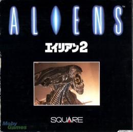 File:Aliens1987game.jpg