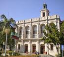 Silver Hills High School
