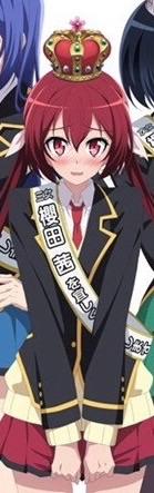 Akane Sakurada