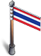 File:Flag-thailand.png