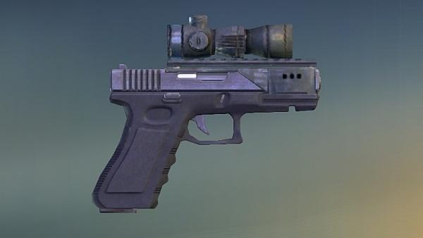 File:G17 pistol sight.jpg