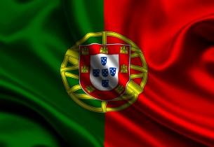 File:Portugal satin flag symbols 69830 preview.jpg