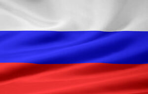 Russian Flag Wallpaper (2)