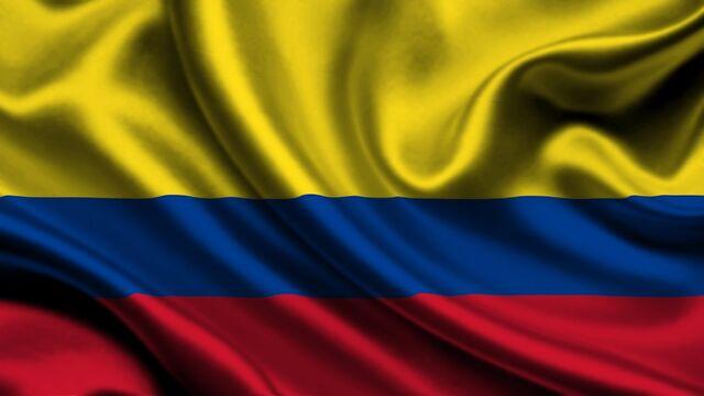 File:Colombian flag.jpg