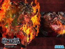 Altered beast minotaur by lycans57