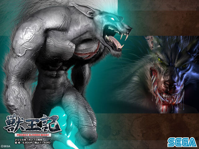 File:Altered beast werewolf by lycans57.jpg