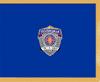 МУП Србије
