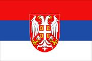 Zastavasrbijebykoska