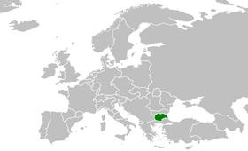 Rumelian Republic 2021