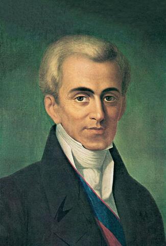 File:Kapodistrias2.jpg