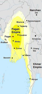 250px-Pagan Empire -- Sithu II