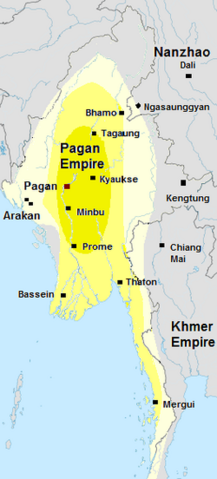 File:250px-Pagan Empire -- Sithu II.png