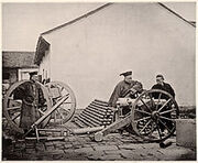 Nanjing Jinling Arsenal 1865 built by Li Hongzhang