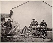 File:Nanjing Jinling Arsenal 1865 built by Li Hongzhang.jpg