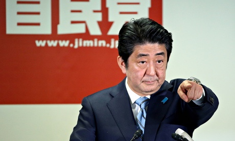 File:Japanese-prime-minister-S-009.jpg