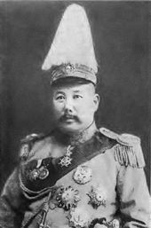 File:170px-General Ma Fuxiang.jpg