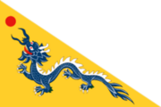 220px-China Qing Dynasty Flag 1862