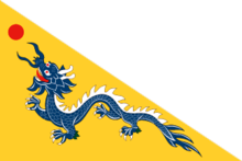File:220px-China Qing Dynasty Flag 1862.png