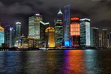 File:220px-Flickr - Shinrya - Shanghai Skyline HDR.jpg