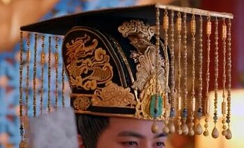 Imperial Crown of China