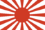 A World of Difference Flag of Japan