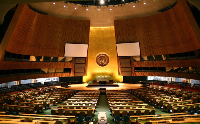 File:UN General Assembly hall.jpg